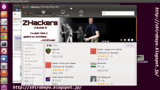 OpenShot Video Editor 日本語版の使い方00 インストール編 Ubuntu 12.04LTS 動画編集ソフトウェア