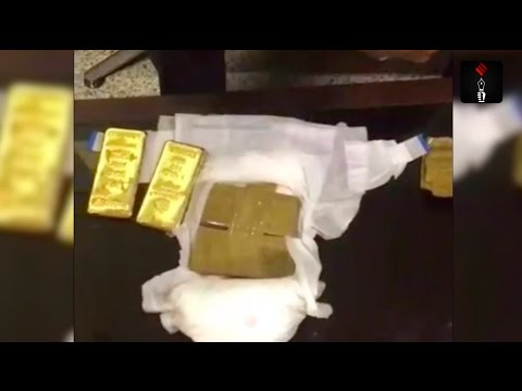 16 KG Gold Found In Diapers At Airport