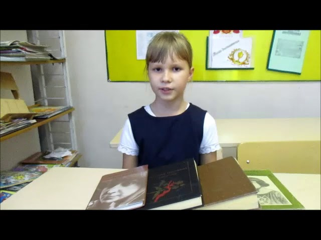 Изображение предпросмотра прочтения – «Школьники моего класса» читают произведение «Вот опять окно» М.И.Цветаевой