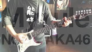 乃木坂46 - My rule guitar cover