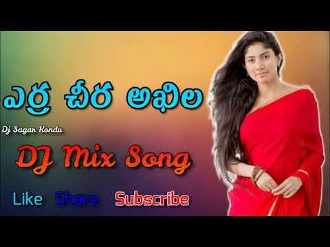 DJ Rimex Song In Erra Chira Kattukunna O Na Akhila