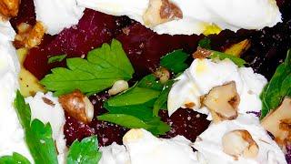 САЛАТ ИЗ СВЕКЛЫ рецепт / Beet salad recipe