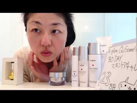 【23日目】めんどくさくない洗顔と若返りフェイスマッサージ!【b.glenのQuSomeリフト30DAYスキンケアチャレンジ-その23-】