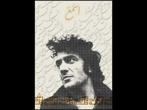 Rachid Taha - 02 - Rock El Casbah [Rock The Casbah].wmv