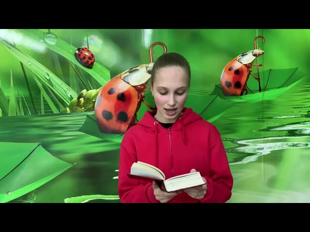 Савенкова Ирина читает произведение «Луна» (Бунин Иван Алексеевич)