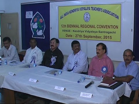 12th Biennial Regional Convention, A.I.K.V.T.A. (Kolkata region)