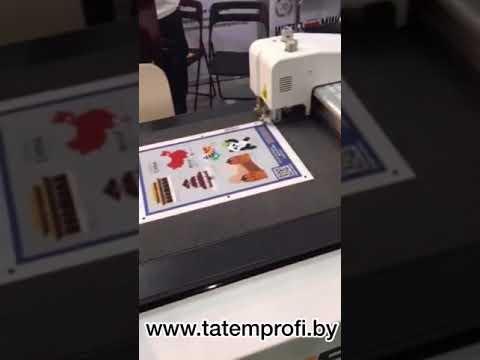 Автоматический компактный листовой планшетный режущий плоттер iECHO PK-0604