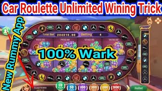 🤑 Car Roulette Unlimited Wining Trick💰, 100% Wining Trick💰💸, New Teen Patti Earning App💰💸 screenshot 5