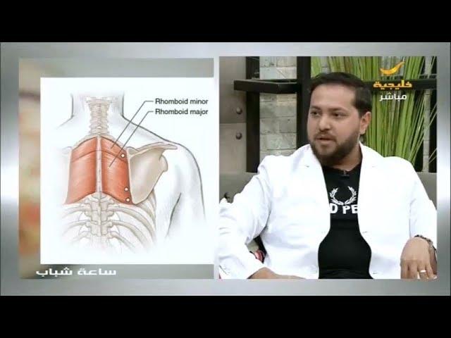 ماهو مرض الأبهر وكيف يتم علاجه مع د إبراهيم جان Youtube