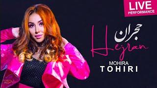Mohirai Tohiri - Hejran (Клипхои Точики 2020)