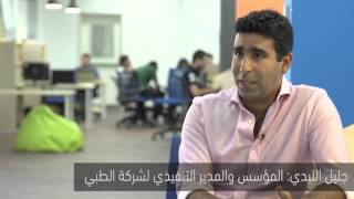 Week 1 - Jaleel Al Labadi Interview