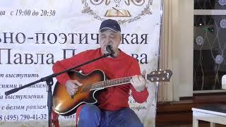 Аркадий Гай (каверы популярных песен)