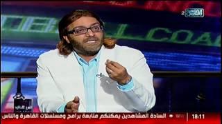 #الناس_الحلوة| شفط دهون البطن وتكبير الثدى مع د.عمرو النجارى