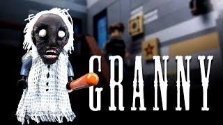 LEGO Мультфильм Granny 🔵 Horror game Granny 💀 LEGO Stop Motion