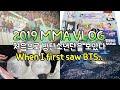 처음으로 방탄소년단을 보러간 날.. When I first saw BTS...? 2019 Melon Awards VLOG | MMA 멜뮤 브이로그