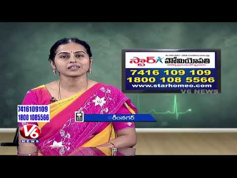 Infertility | Star Homeopathy | 035 | Call Us: 7416 107 107