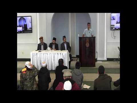 2018-01-21, Seerat-un-Nabi Jalsa, Mubarak Mosque, Chantilly, VA