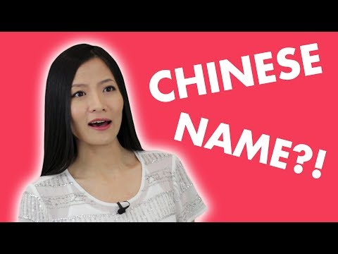 How To Get A Chinese Name? Intermediate Chinese Conversation, Listening, Speaking, Vocabulary Lesson