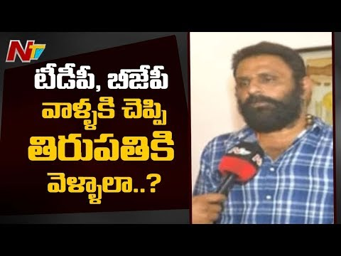 Minister Kodali Nani Fires On TDP And BJP Leaders | NTV
