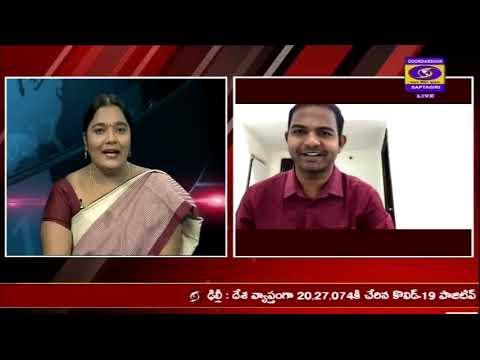 ????DD News Andhra || UPSC IAS Exam Toppers SURYA TEJA, PRATHIMA Interview