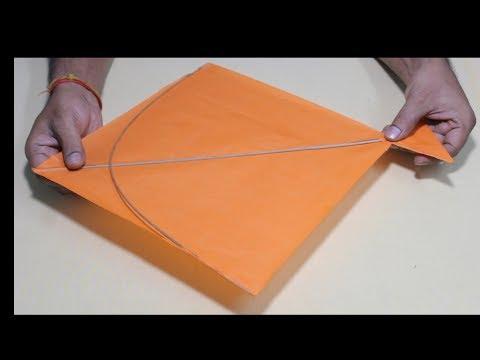 Kite Making | How to Make A Simple Indian  Kite At Home | Life Hacks | Patang making | 2018