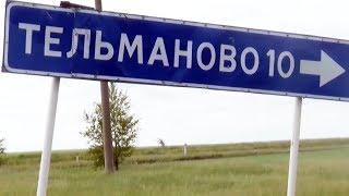Эмиграция из Казахстана и 18 лет одиночества | Азия | 16.07.18