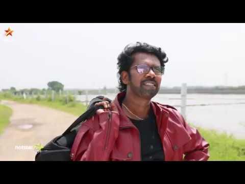 ராமரின் போட்டோகிராஃப் | 18th October 2018 - Promo 1