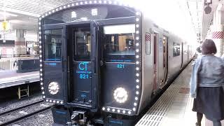 【鹿児島本線】821系×811系普通鳥栖行き7両編成博多駅発車!