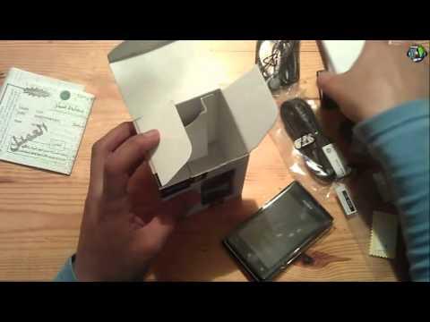 فتح صندوق سوني إكسبريا إي ديوال Sony Xperia E Dual