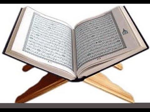 Alqur'an Juz 30 - Ayat Beserta Terjemahan - Bahasa Indonesia