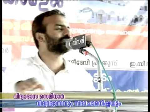 വിദ്യഭ്യാസ സെമിനാർ:: വണ്ടൂർ സലഫിയ്യ കോളേജ് | ഡോ.സുൽഫികർ അലി