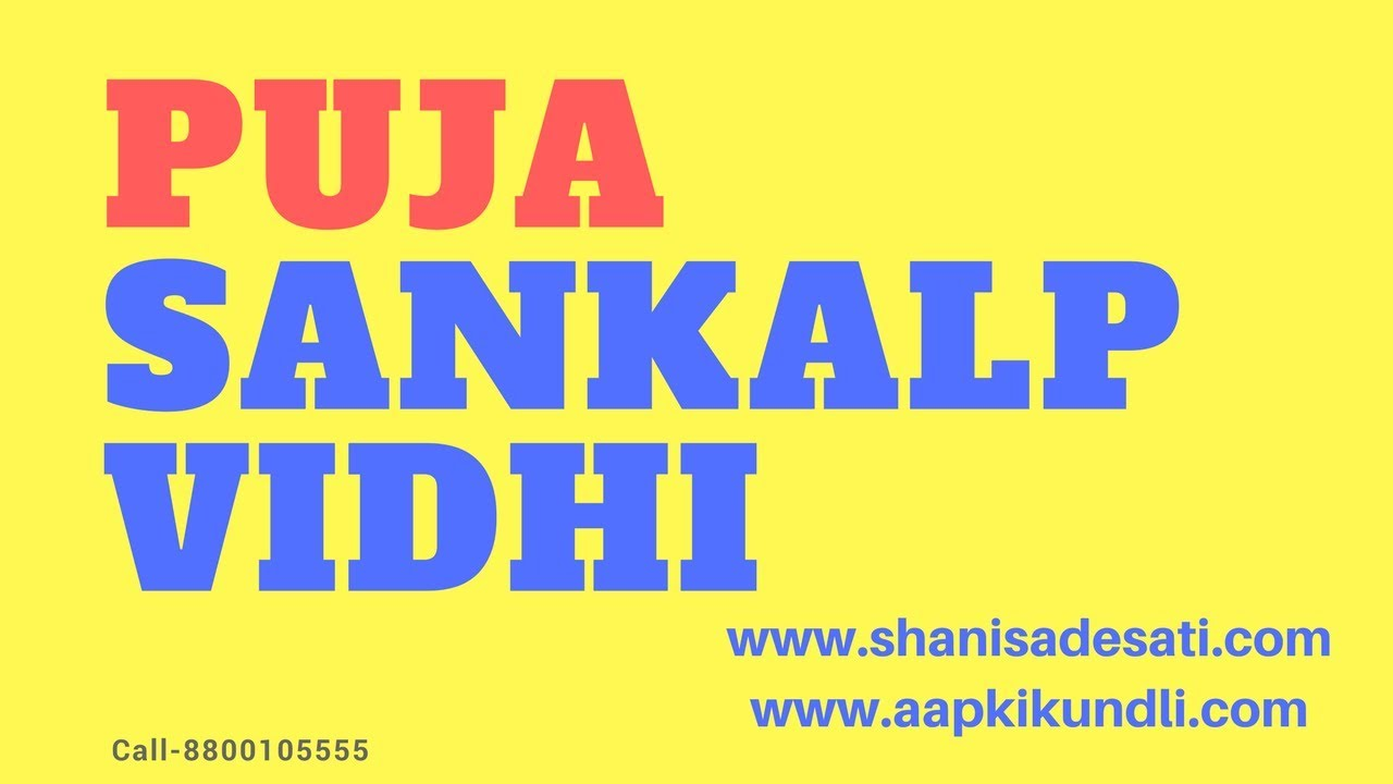 Puja Sankalp   How to do Puja Sankalp   Puja Sankalp Vidhi - Budh,  Shukra,Rahu shanti Puja