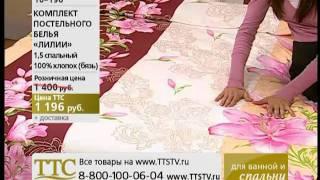Комплект постельного белья «Лилии»(, 2010-09-16T07:30:46.000Z)