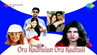 Oru Kadhalan Oru Kadhali | Thiruttu Payale song