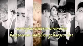 A Goodbye - Super Junior with lyrics
