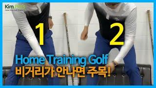 [KOR sub] 홈트레이닝 골프 3탄 비거리를 늘려주…