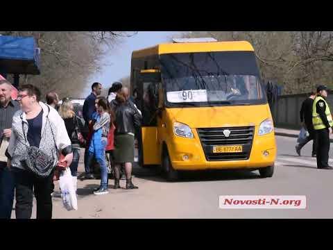 Видео 'Новости-N': В Николаеве люди пытаются добраться домой с кладбища