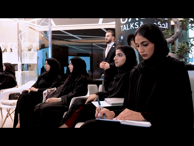 GXTalks- Bashar Kilani -Highlights