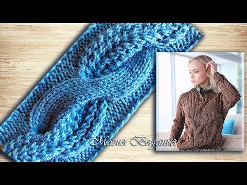 Модное вязание кос спицами