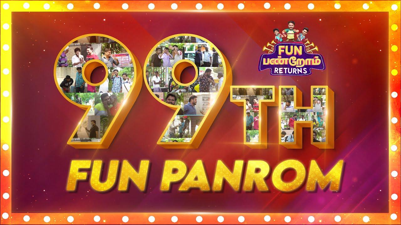 99th PRANK | Fun Panrom Returns | Vj Siddu, Settai Sheriff & Harshath Khan | Blacksheep