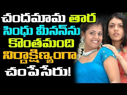 They Ended Chandamama Actress Life | Tollywood Gossips | Telugu Boxoffice
