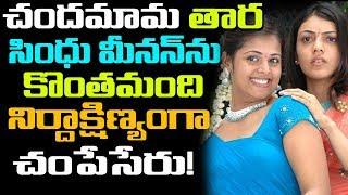 They Ended Chandamama Actress Life   Tollywood Gossips   Telugu Boxoffice