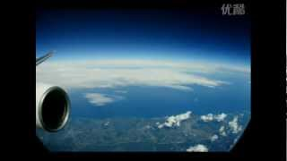 UFO Sightings From Airplane Over Tokyo 2012 - So Amazing!