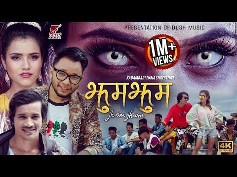 Jhum Jhum | Sagar Ale Magar & Melina Rai | Ft. Alisha Sharma/Sunil Chhetri | Official Video