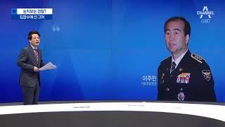 체포 3주 넘게 김경수 조사 미룬 까닭