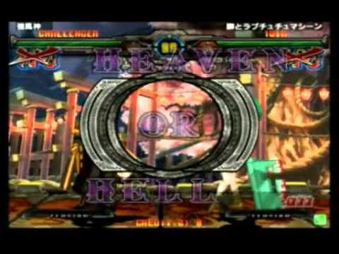 2013/8/22 GGXX AC+R Mikado stream - Tsubu(AB) matches