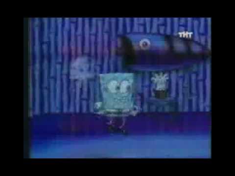 spongebob sings just lose it