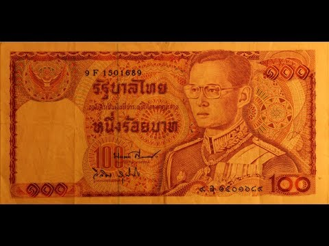 Thailand Banknotes Collection
