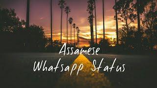 Assamese Whatsapp Status Video [ Download WhatsApp status ] Dayri - pristha