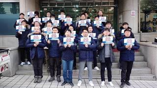 2019년 희망연대노조 한마음지부 창립1주년 기념 영상